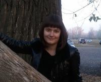 Виктория Султанова, 13 августа 1989, Оренбург, id8326362