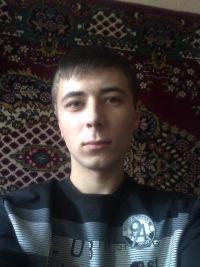 Сергей Балан, 17 апреля 1993, Одесса, id110316848