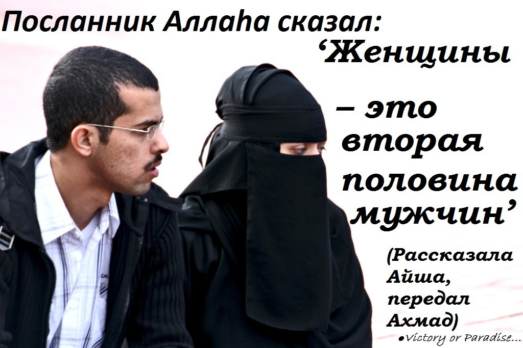 Исламские картинки про предательство мужа