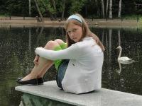 Талина Хрящева, 22 июля 1998, Новосибирск, id54372923