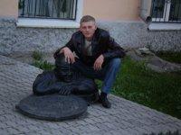 Евгений Фролов, 22 января 1991, Екатеринбург, id68455918