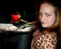 Ирина Падукова, 12 февраля 1992, Карабаш, id75403087