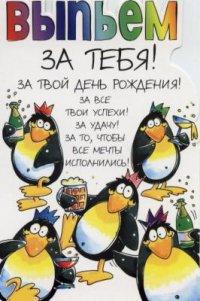 Павел Жданов, 9 июня 1987, Омск, id77051545