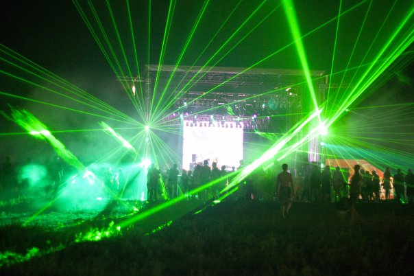 Фестиваль музыки и развлечений «Доброфест»