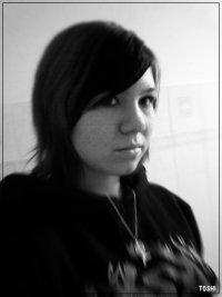 Sabina Derflova, 19 июля 1993, Москва, id64584674