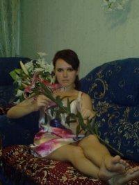 Мария Демидова, 9 сентября , Кривой Рог, id65676049