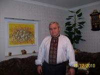 Николай Сироштан, Белая Церковь, id88600576