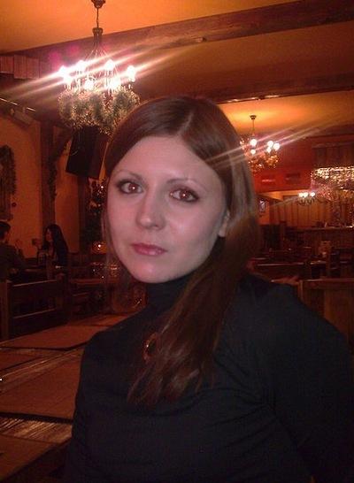 Юлия Трофимчук, 4 апреля , Нижний Новгород, id51589217