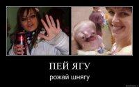 Dasdas Dasdasdasd, 5 мая 1992, Уфа, id78272271