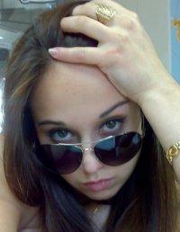 Анна Бородулина, 30 сентября 1992, Кыштым, id82092992