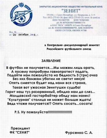 http://cs1027.vkontakte.ru/u1551120/6065994/x_eec16d66.jpg