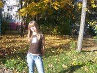 Кристина Карима, 21 октября , Москва, id3083266