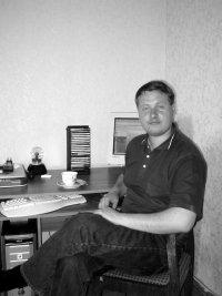 Артем Ефименко, Щучинск