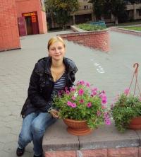 Екатерина Катюшина, 17 апреля 1993, Сураж, id110316851