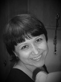 Наталия Рожнова, 9 февраля 1979, Москва, id130176765
