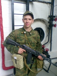 Никола Лютков, 21 октября , Пенза, id109367210