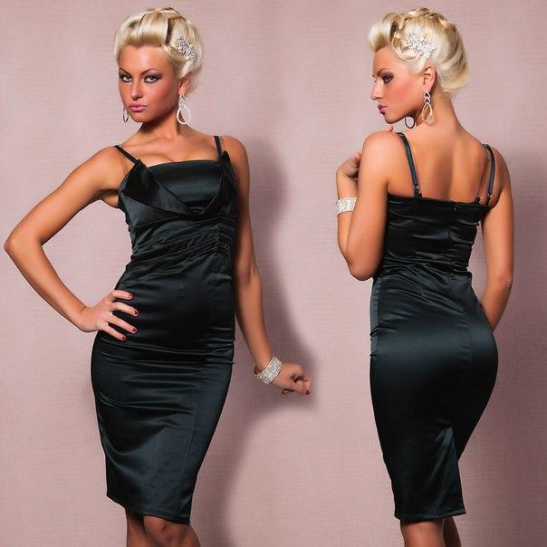 Коричневое Платье С Доставкой
