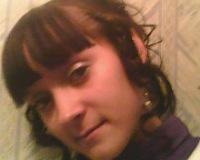 Юлия Козлова, 19 августа 1993, Чита, id131346462
