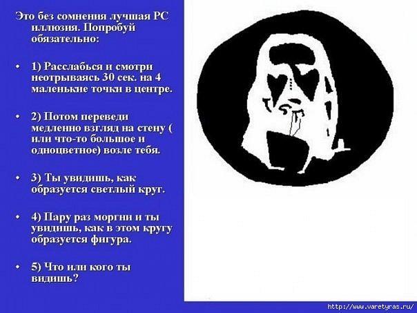 http://cs10271.vkontakte.ru/u13191825/98156105/x_fb8c7b4b.jpg
