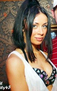 Анна Серова, 5 мая 1989, Москва, id46785394