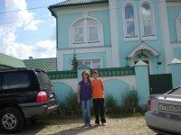 Грета Хачинян, 23 августа , Киев, id64793369