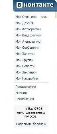 Андрей Τеплышов, 6 февраля , Москва, id91515107