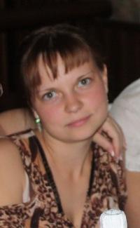 Светлана Матвеева, 22 января 1990, Усть-Илимск, id102558135