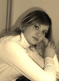 Ksenia Ponomareva, 31 января 1995, Апатиты, id115690850