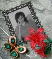 Лєна Яворська, 14 марта 1979, Калининград, id136538413