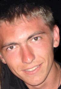Станислав Костенко, 7 ноября , Березовка, id155008597
