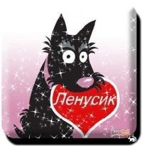 Елена Швецова, Челябинск, id156210415