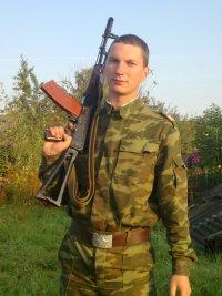 Станислав Пшибыльский, Берёза