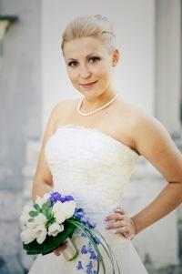 Карина Миселёва