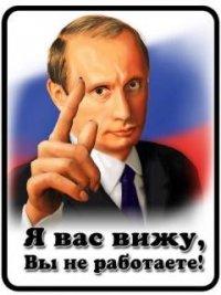 Арсен Арутюнов, id78399633