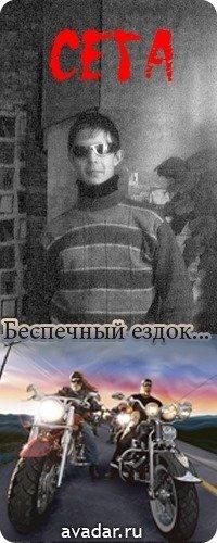 Серёга Легинов, 19 августа , Ивдель, id81509367