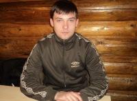 Виталик Неруш, 28 марта 1986, Нижний Тагил, id86453205