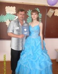 Славик Грибков, 24 января , Златоуст, id88043651