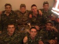 Денис Батталов, 3 мая 1997, Уфа, id101914210