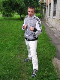 Андрей Тарала