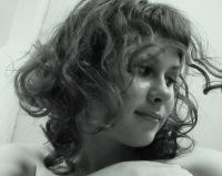 Марина Василенко, 3 июня , Оренбург, id119148673
