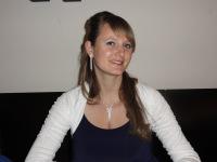Анна Осипова, 10 августа 1980, Владивосток, id5388086