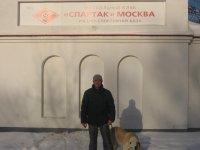 Рома Фока, 5 марта 1981, Москва, id66114000