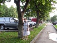Лариса Фисак, 10 июня 1999, Пятигорск, id80971669
