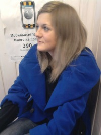 Юлия Андреева, 11 марта , Пермь, id96022152