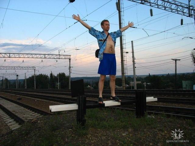 Andrey Harkovskiy, Raduzhnyy - photo №4
