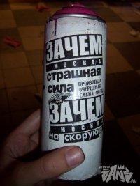 По Да бывает!, 4 октября , Киев, id97724615