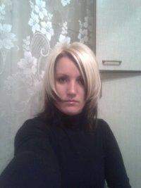 Лена Лохматова, 9 октября 1992, Энергодар, id81197822
