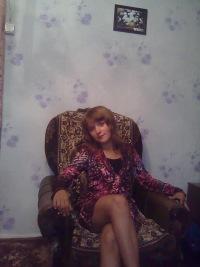 Валентина Абрамова, 9 июня 1993, Камышин, id100977871