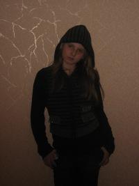Наташа Пшеничная, 21 марта 1990, Москва, id118483440