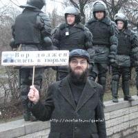 Гамлиэль Фишкин